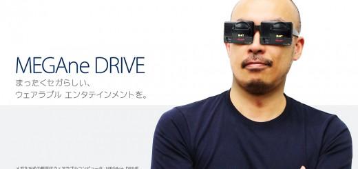 megane-drive