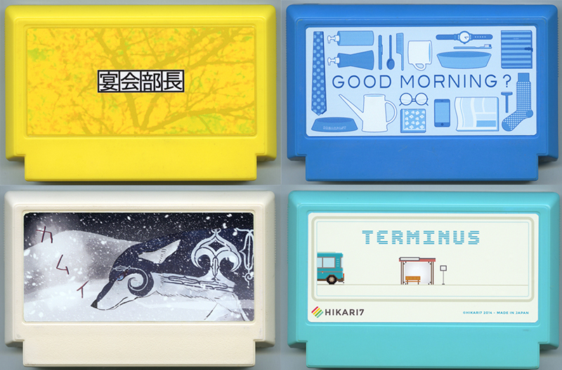 Famicase-2014-2