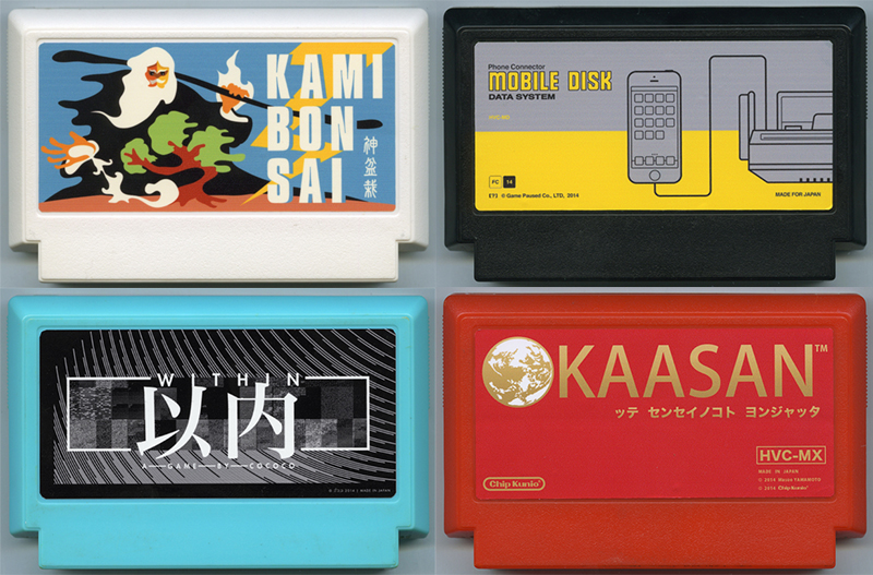 Famicase-2014-3