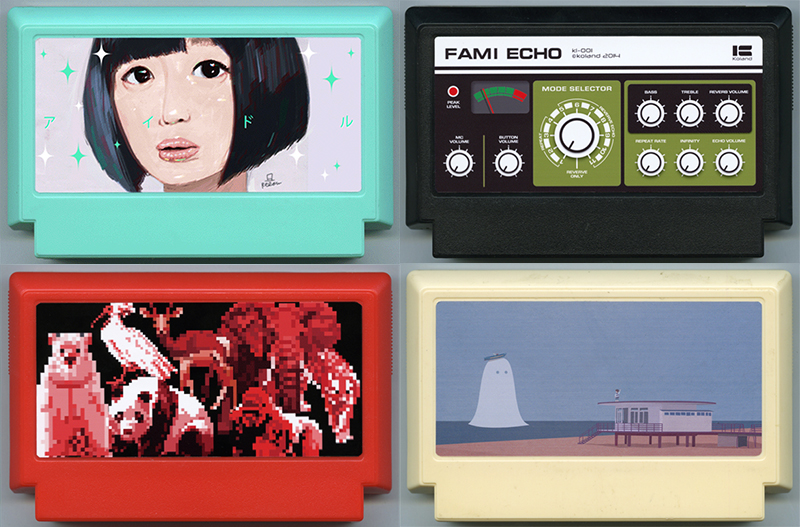 Famicase-2014-4