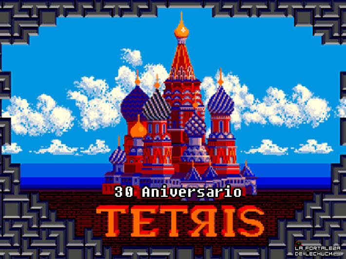tetris_30_aniversario