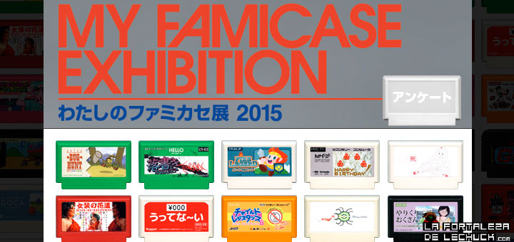 famicase2015