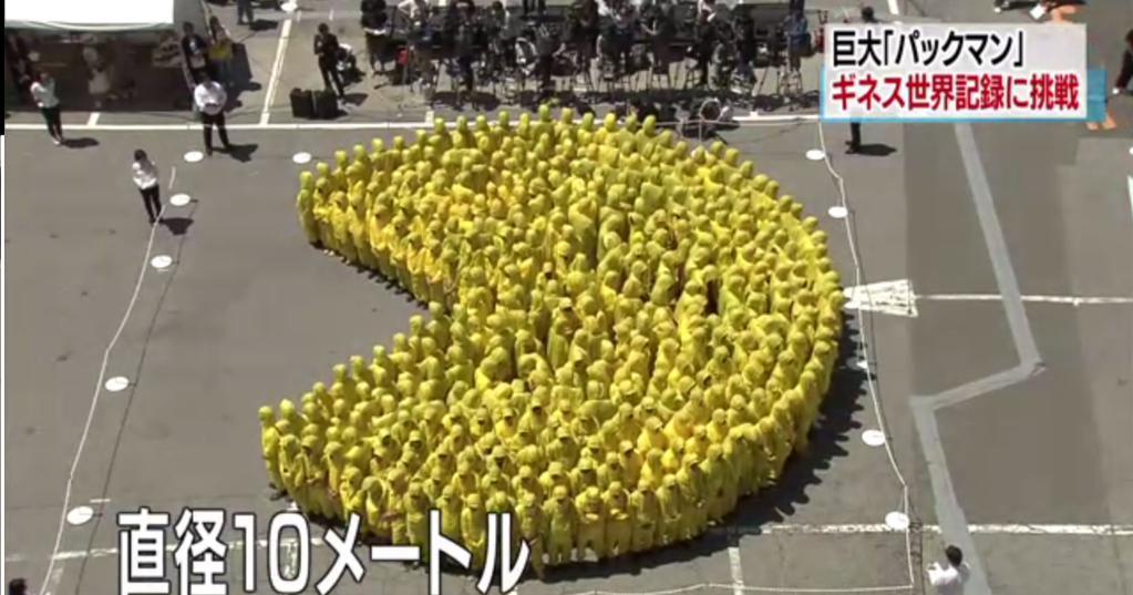 pac-man-35-aniversario-japon
