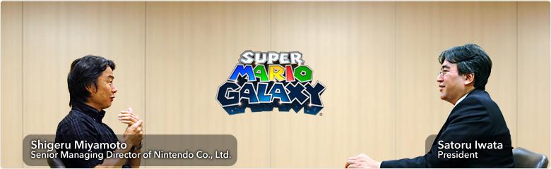 miyamoto-iwata-super-mario-galaxy