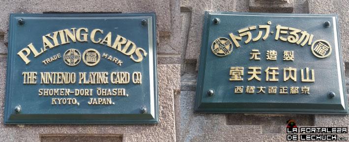 nintendo-edificio-viejo-kyoto5