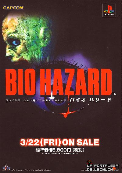 biohazard-resident-evil-1