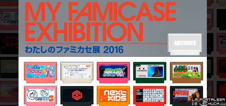 famicase2016