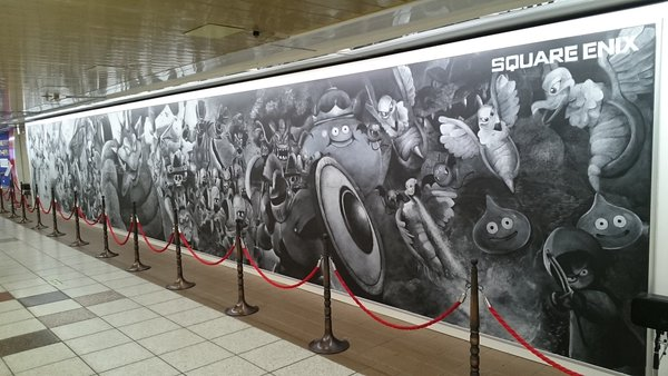 shinjuku-dragon-quest-subway