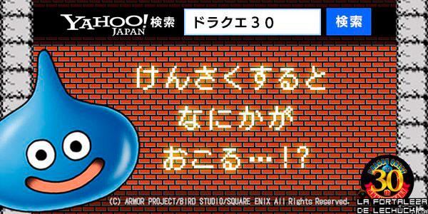Dragon Quest Yahoo